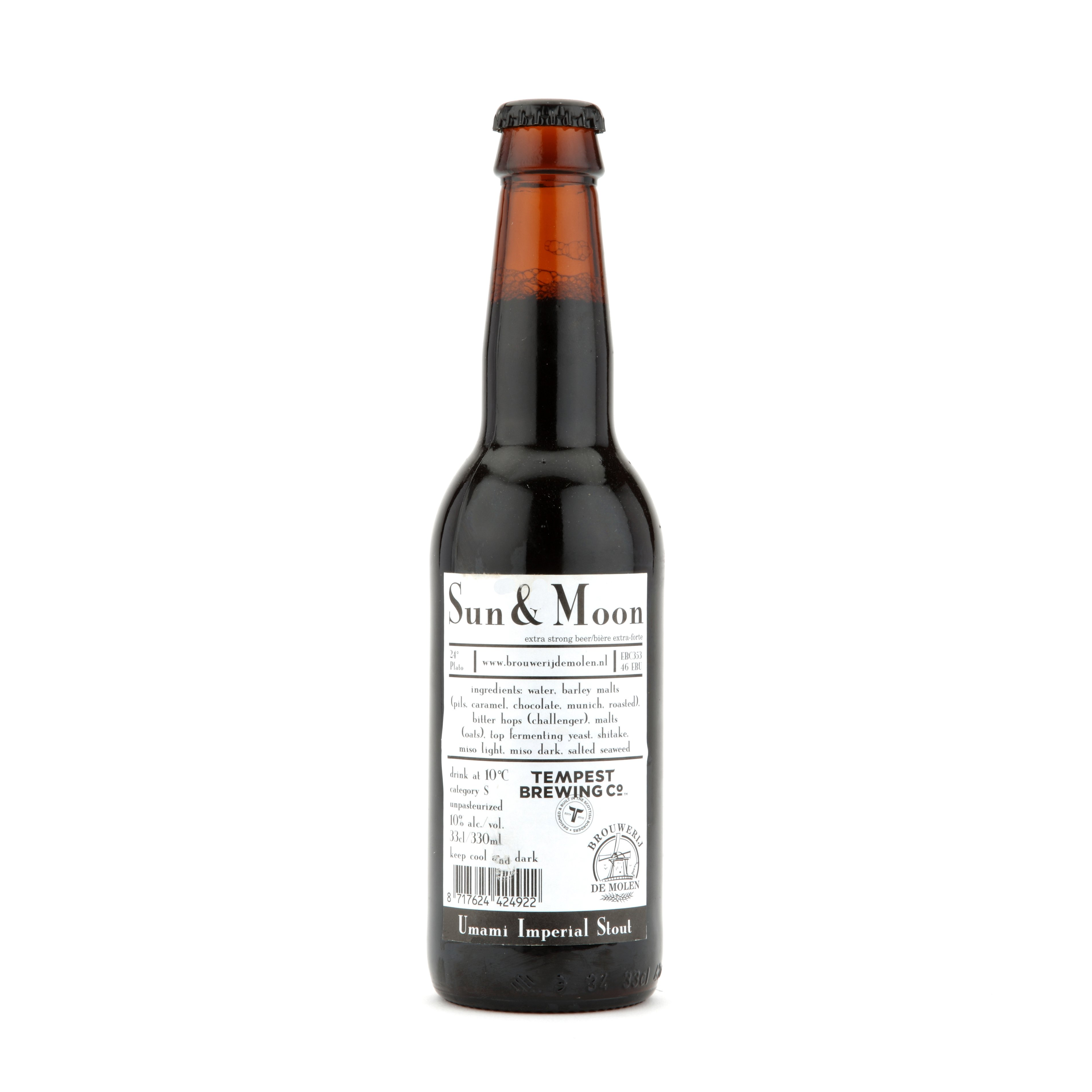 Sun & Moon Umami Imperial Stout - ABV 10% - Imperial Beer Club